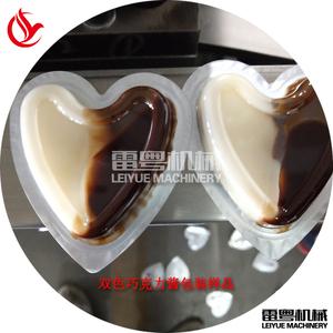 液体巧克力铝塑泡罩包装机-双色