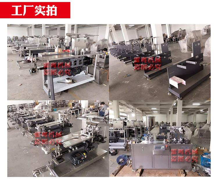 铝塑包装机-工厂实拍.jpg