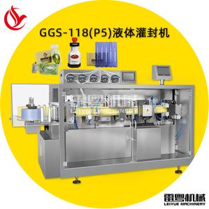 GGS-118(P5)化妆品塑料瓶液体自动灌封机
