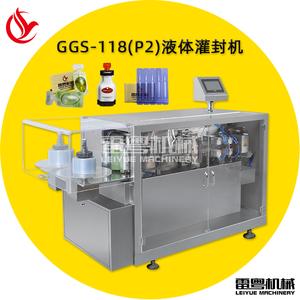 GGS-118(P2)液体自动灌封机-口服液/蜂蜜/橄榄油塑料瓶灌装封口