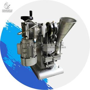 1.5T涡轮单冲压片机