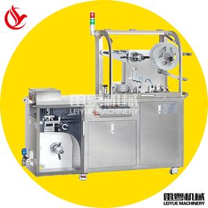 DPP-110铝塑泡罩包装机