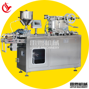 橄榄油灌装泡罩包装机