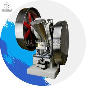 6T铁质单冲压片机