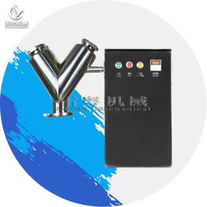 V型单臂混合机